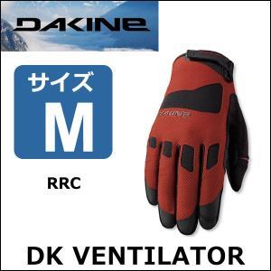 DAKINE(ダカイン) DK VENTILATOR GLOVE RRC M 自転車 グローブ ロンググローブ bebike