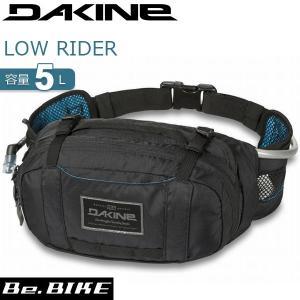 DAKINE(ダカイン) DK LOW RIDER 5L ブラック 自転車 バッグ bebike