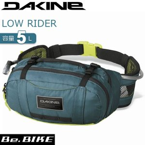 DAKINE(ダカイン) DK LOW RIDER 5L MCN 自転車 バッグ bebike