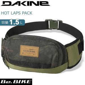 DAKINE(ダカイン) DK HOT LAPS PACK 1.5L PTL 自転車 バッグ bebike