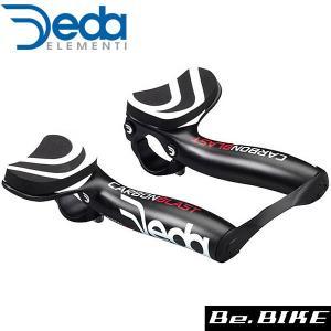 DEDA(デダ) CARBON BLAST(カーボンブラスト)エアロバー(17〜)  自転車 ハンド...