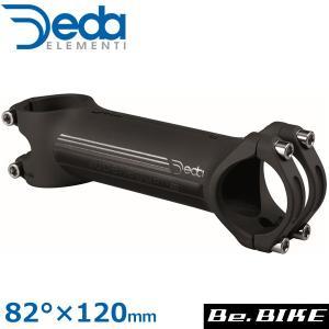 DEDA(デダ) スーパーレジェロ RS シュレッドレスステム (31.7) POB 82°×120mm 自転車 ステム|bebike
