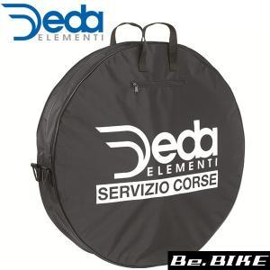 DEDA(デダ) ホイールバッグ for 1p(2本入)  自転車 ホイールバッグ bebike