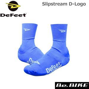 DeFeet Slipstream D-Logo ブルー 自転車 シューズカバー bebike