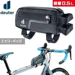 deuter(ドイター) D3290017 エナジーバッグ フレームバッグ|bebike