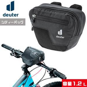 ドイター (deuter) D3290117 シティーバッグ 自転車 2019年モデル フロントバッグ 車体装着バッグ|bebike