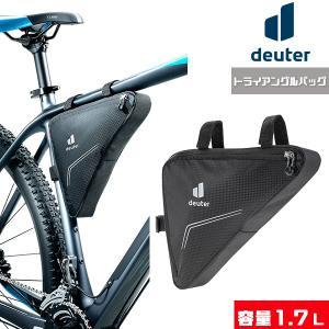 ドイター (deuter) D3290317 トライアングルバッグ 自転車 2019年モデル フレームバッグ 車体装着バッグ|bebike