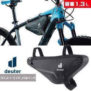 ドイター (deuter) D3290417 フロント トライアングルバッグ 自転車 2019年モデル フレームバッグ 車体装着バッグ|bebike