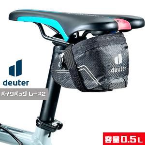 ドイター (deuter) D3290717 バイクバッグ レース 2  自転車 2019年モデル サドルバッグ 車体装着バッグ|bebike