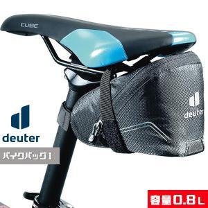 ドイター deuter D3290817 バイクバッグ1  自転車 サドルバッグ ロードバイク マウンテンバイク bebike|bebike