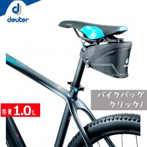 ドイター (deuter) D3291017 バイクバッグ クリック1  自転車 2019年モデル サドルバッグ 車体装着バッグ|bebike