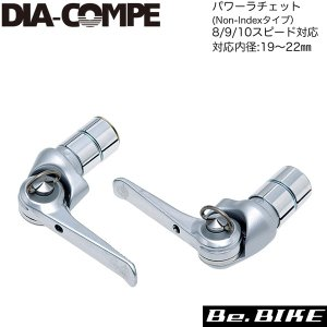 DIA-COMPE(ダイアコンペ) バーエンドコントロール 自転車 ブレーキ・シフトアクセサリー  ...
