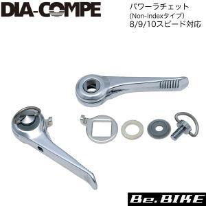 DIA-COMPE Wシフトレバー ブレーキ・シフト アクセサリー