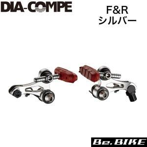 DIA-COMPE GC999ツーリングカンチ シルバー ブレーキ
