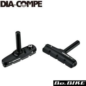 DIA-COMPE(ダイアコンペ) CR-X PAD 自転車 ブレーキシュー|bebike