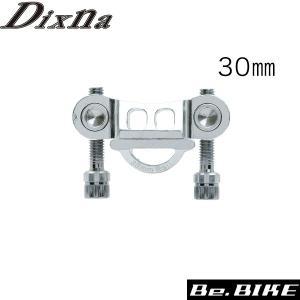 Dixna アイピボット シートポスト用クランプ 30mm シルバー シートクランプ bebike|bebike