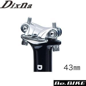 Dixna アイピボット シートポスト用クランプ 43mm シルバー シートクランプ bebike|bebike
