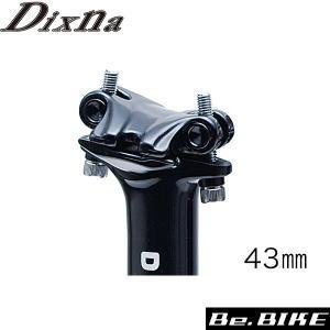 Dixna アイピボット シートポスト用クランプ 43mm ブラック シートクランプ bebike|bebike