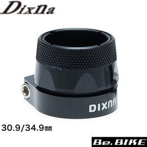 Dixna スクイージングシートクランプ30.9/34.9mm ブラック シートポストクランプ bebike|bebike