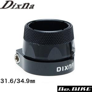 Dixna スクイージングシートクランプ31.6/34.9mm ブラック シートポストクランプ bebike|bebike