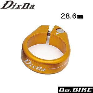 Dixna D11 SPC バンテージクランプ 28.6 オレンジ 自転車 シートクランプ|bebike
