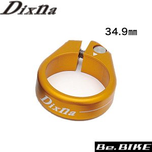 Dixna D11 SPC バンテージクランプ 34.9 オレンジ 自転車 シートクランプ|bebike
