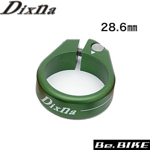 Dixna D11 SPC バンテージクランプ 28.6 グリーン 自転車 シートクランプ|bebike