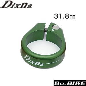 Dixna D11 SPC バンテージクランプ 31.8 グリーン 自転車 シートクランプ|bebike