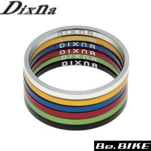 Dixna バンテージヘッドスペーサー2.5mm ブルー ヘッドパーツ bebike|bebike