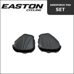 EASTON(イーストン) AEROFORCE PAD SET 自転車 パーツ(オプション)|bebike