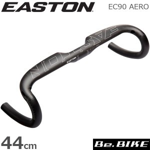 EASTON(イーストン) EC90 AERO ロードバー 44 31.8 自転車 ハンドル ドロップハンドル|bebike