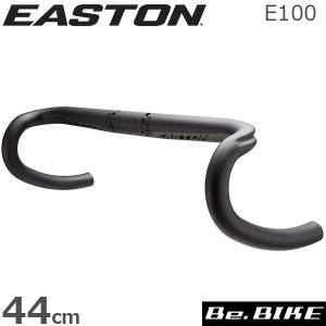 EASTON(イーストン) E100 ロードバー 44 31.8 自転車 ハンドル ドロップハンドル|bebike