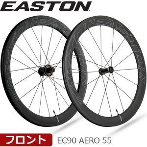 30%OFFセール EASTON(イーストン) EC90 AERO55 TL ロードホイール (フロントのみ) シマノ 自転車 ホイール(ロード)|bebike