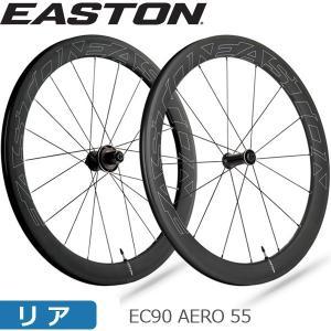 30%OFFセール EASTON(イーストン) EC90 AERO55 TL ロードホイール (リアのみ) シマノ11s 自転車 ホイール(ロード)|bebike