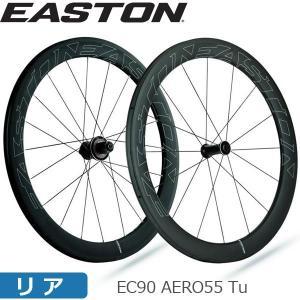 30%OFFセール EASTON(イーストン) EC90 AERO55 Tu ロードホイール (リアのみ) シマノ11s 自転車 ホイール(ロード)|bebike