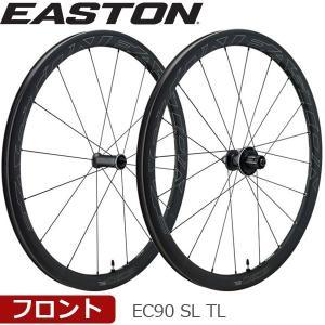 30%OFFセール EASTON(イーストン) EC90 SL TL ロードホイール (フロントのみ) シマノ 自転車 ホイール(ロード)|bebike