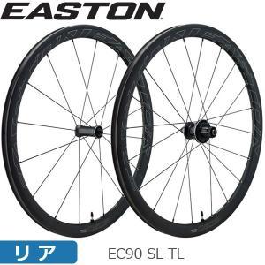 30%OFFセール EASTON(イーストン) EC90 SL TL ロードホイール (リアのみ) シマノ11s 自転車 ホイール(ロード)|bebike