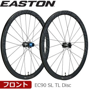 30%OFFセール EASTON(イーストン) EC90 SL TL Disc ロードホイール (フロントのみ) 自転車 ホイール(ロード)|bebike