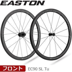 30%OFFセール EASTON(イーストン) EC90 SL Tu ロードホイール (フロントのみ) シマノ 自転車 ホイール(ロード)|bebike