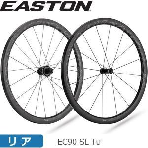 30%OFFセール EASTON(イーストン) EC90 SL Tu ロードホイール (リアのみ) シマノ11s 自転車 ホイール(ロード)|bebike