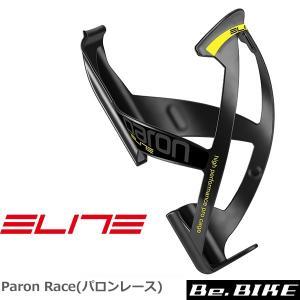 ELITE(エリート) Paron Race(パロンレース)ボトルケージ ソフトタッチブラック/ネオンイエロー(0101510) 自転車 ボトルケージ 国内正規品 bebike