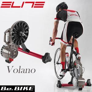 エリート ELITE VOLANO 2017(ヴォラーノ) ダイレクト・トランスミッション方式 新型...