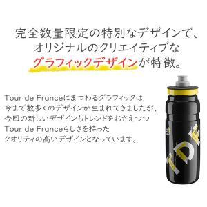 エリート FLY ツール ド フランス ボトル 750ml (限定商品)ELITE Le Tour de France 2019 記念限定 自転車 ボトル|bebike|04
