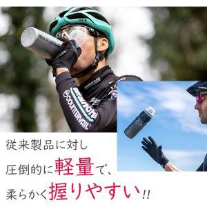エリート ICE FLY サーモボトル 500ml 保冷 保温 自転車 ボトル ELITE bebike 03