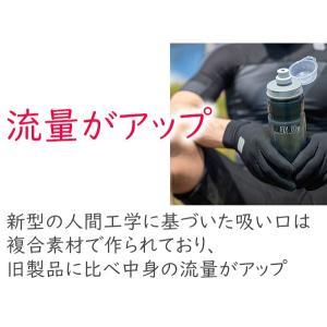 エリート ICE FLY サーモボトル 500ml 保冷 保温 自転車 ボトル ELITE bebike 05