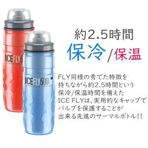 エリート ICE FLY サーモボトル 500ml 保冷 保温 自転車 ボトル ELITE bebike 06