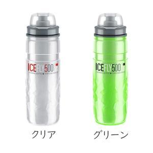 エリート ICE FLY サーモボトル 500ml 保冷 保温 自転車 ボトル ELITE bebike 07
