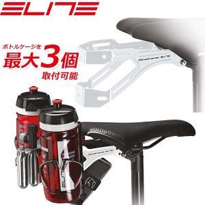 ELITE(エリート) SKEKANE rear mount system ホワイト スケカネ リア マウント システム 国内正規品|bebike