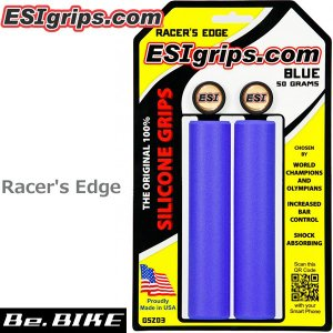 ESI Grips  Racers Edge ブルー 自転車 グリップ|bebike