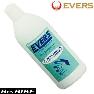 EVERS HC-33 ハンドクリーナー 300g 自転車 ケミカル|bebike